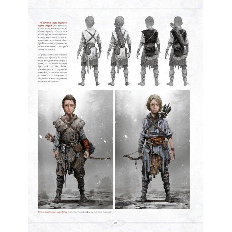 Артбук Світ гри God of War, арт. 756452 2