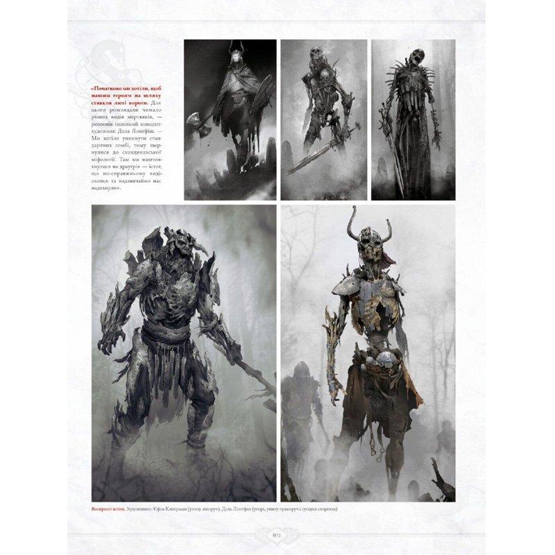 Артбук Світ гри God of War, арт. 756452 3