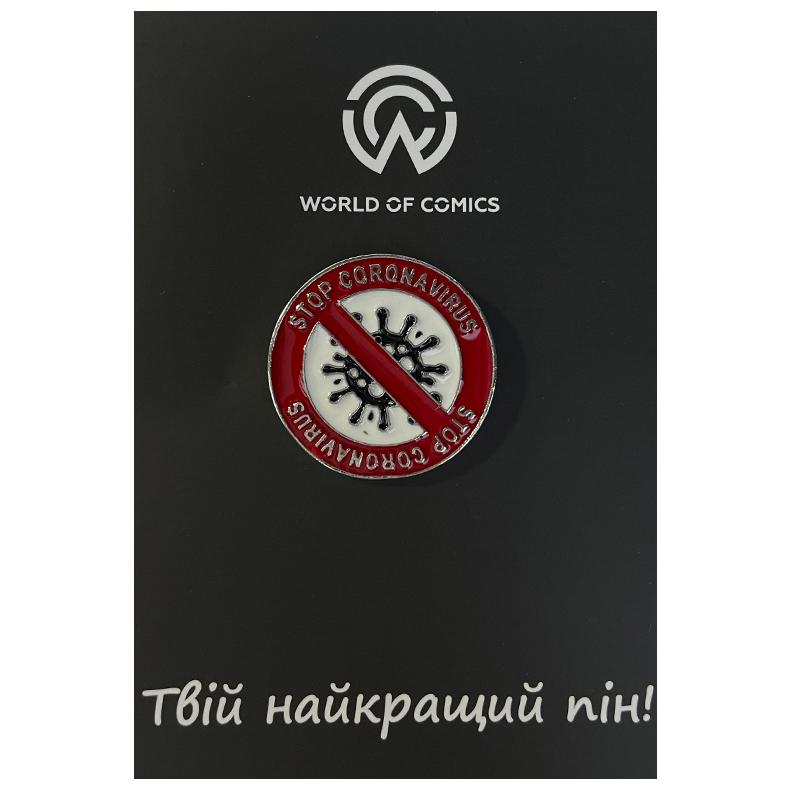Металлический значок (пин) Stop Coronavirus, арт. 10934 1