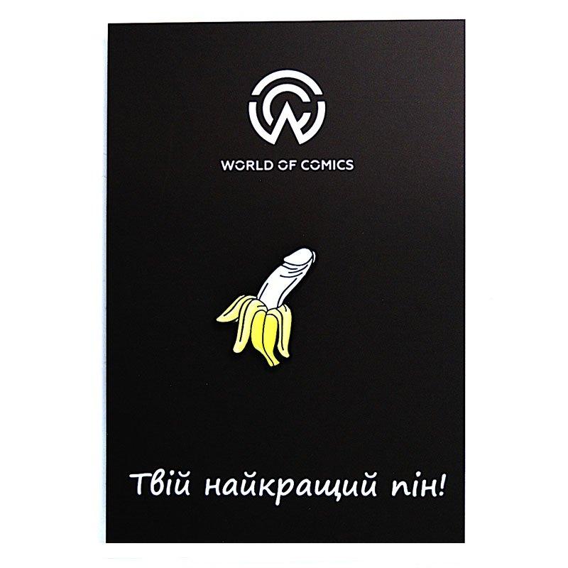 Металевий значок (пін) Stranger banana, арт. 10809 1