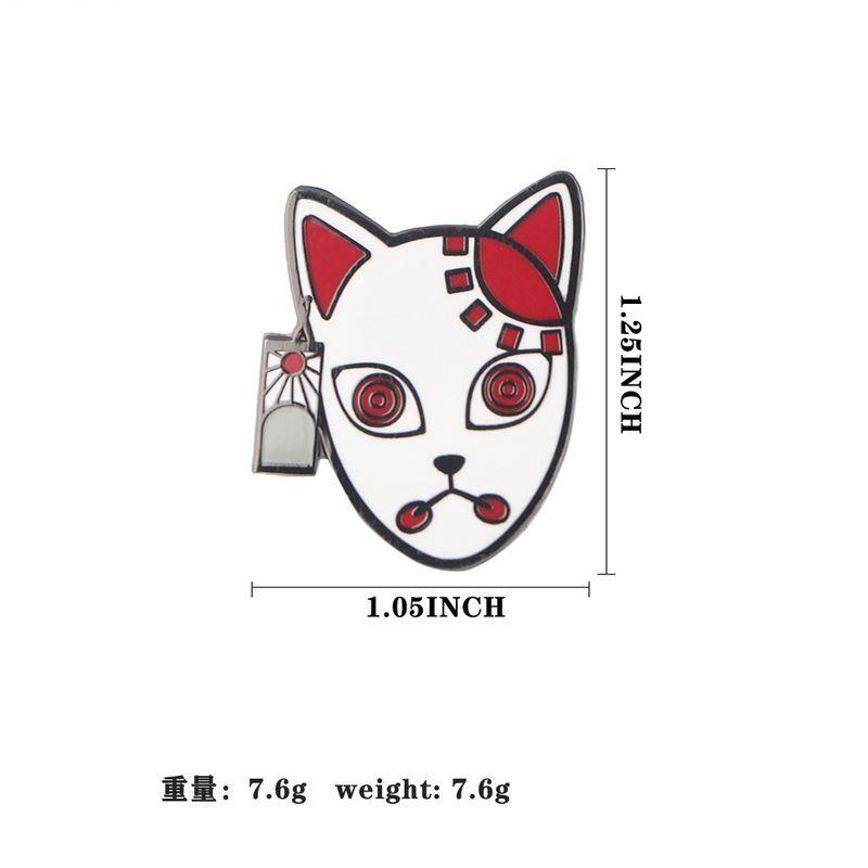 Металевий значок (пін) Demon Slayer - Tanjirou`s mask, арт. 10563 1
